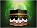 Kaaba Islam Editable PowerPoint Template