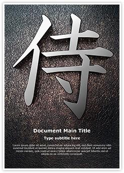 Samusai Kanji Editable Word Template